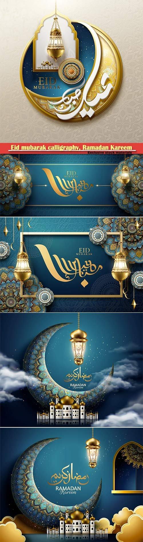 Eid mubarak calligraphy, Ramadan Kareem vector card # 10
