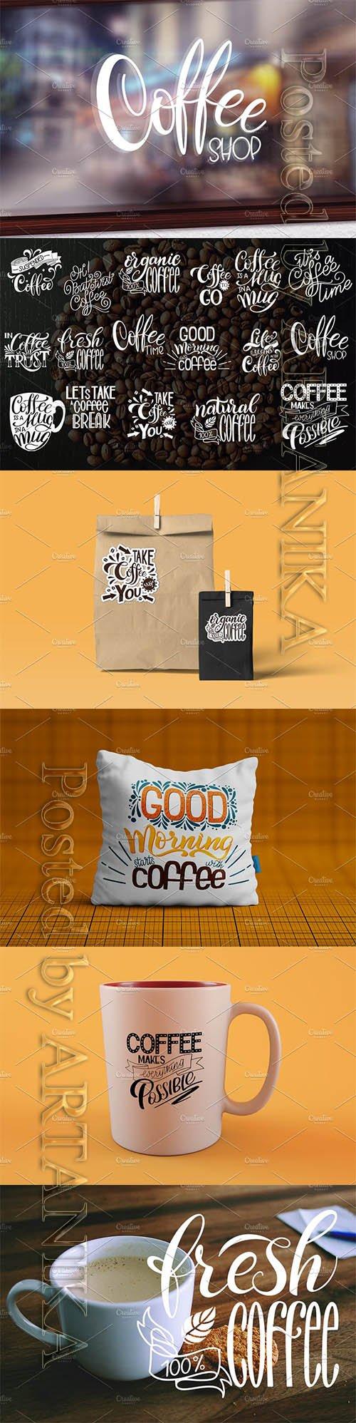 CM - Coffee Lettering Set 2302954