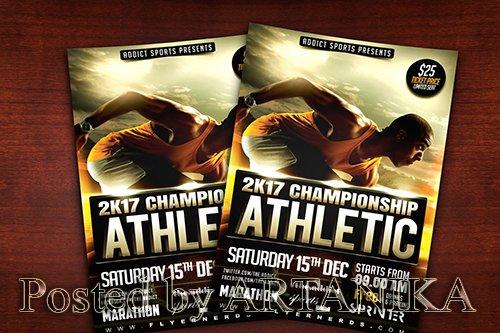 CM - Athletic 2K18 Championships Sports 2028901