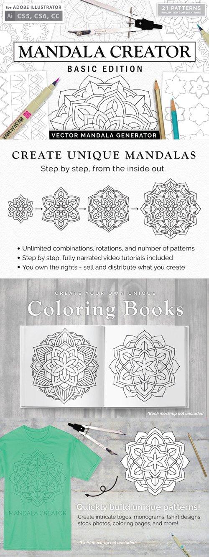Mandala Creator for illustrator - Basic Edition
