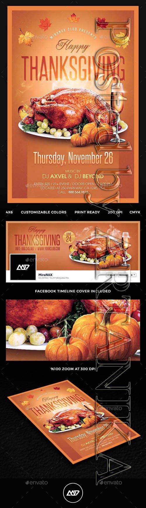 Thanksgiving Flyer 13477670