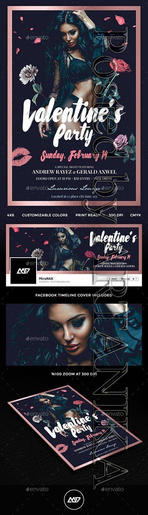Valentines Party 14431979