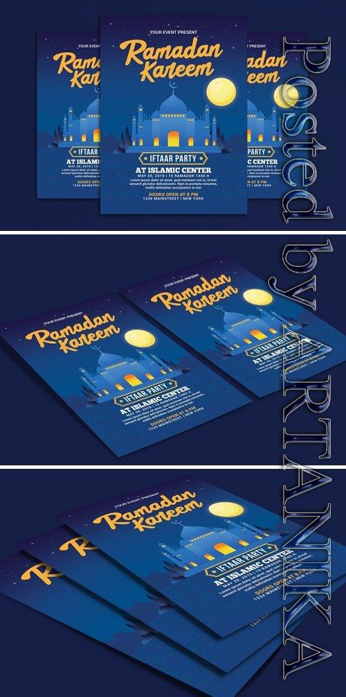 Ramadan Kareem Iftaar Party Flyer - 3B46K9E