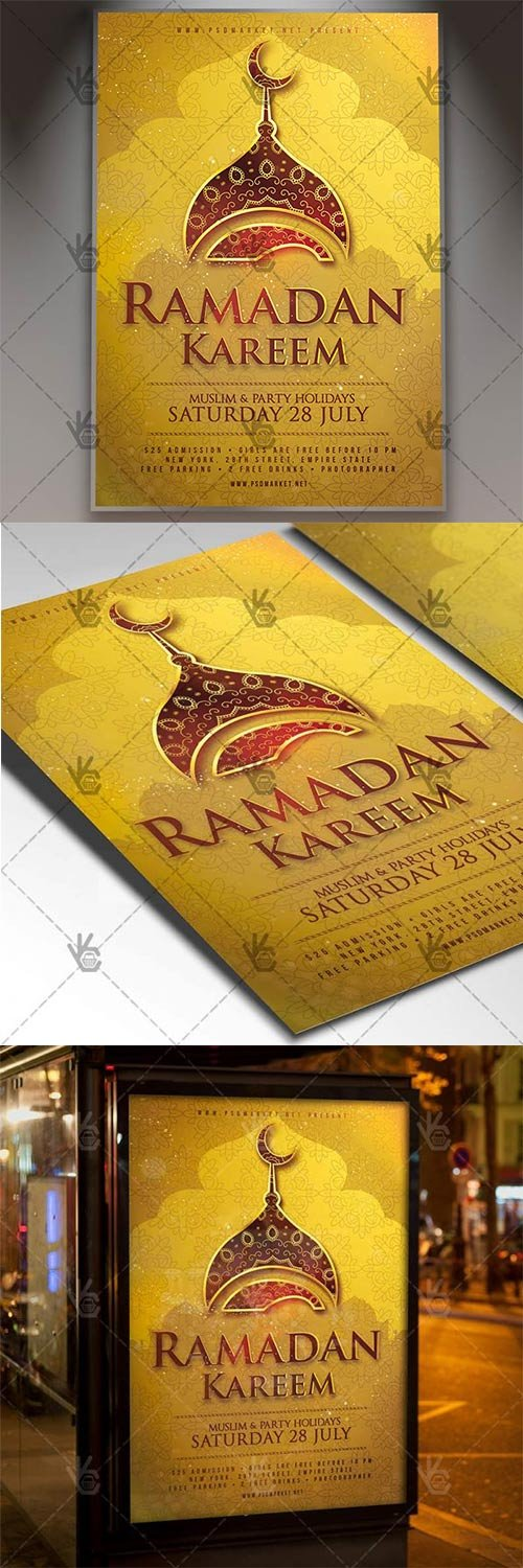 Iftar Party Flyer ? Islamic PSD Template