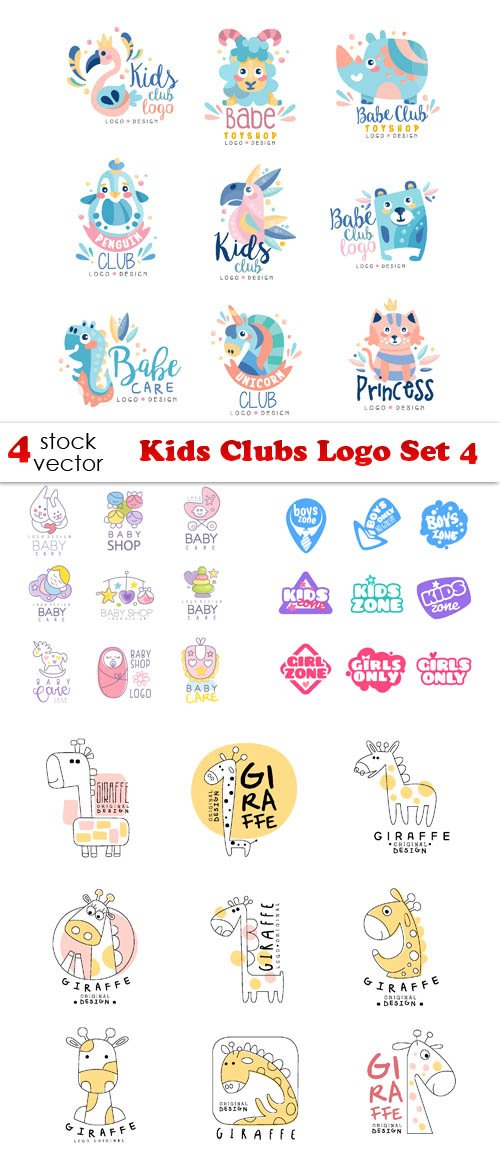 Vectors - Kids Clubs Logo Set 4