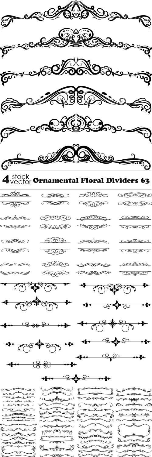 Vectors - Ornamental Floral Dividers 63