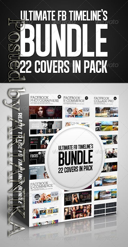Facebook Timelines Bundle V4 4855916