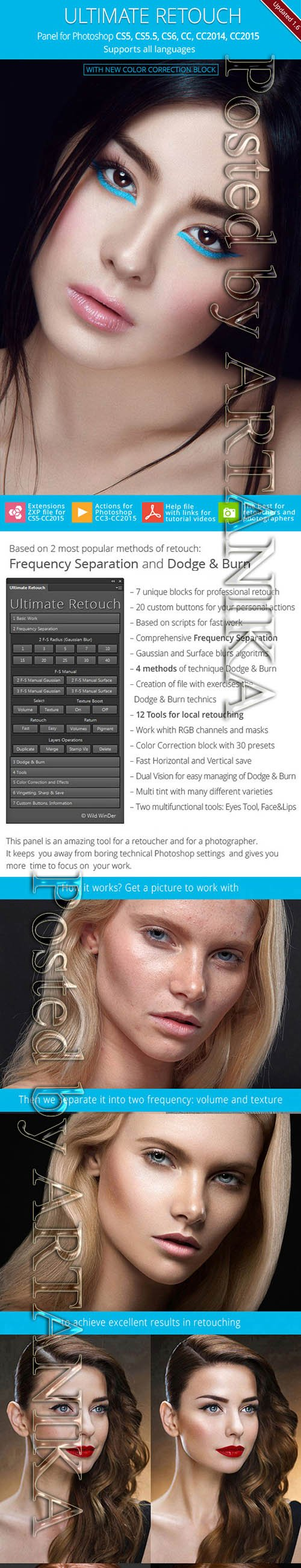 Ultimate Retouch - Panel and Actions 10864575