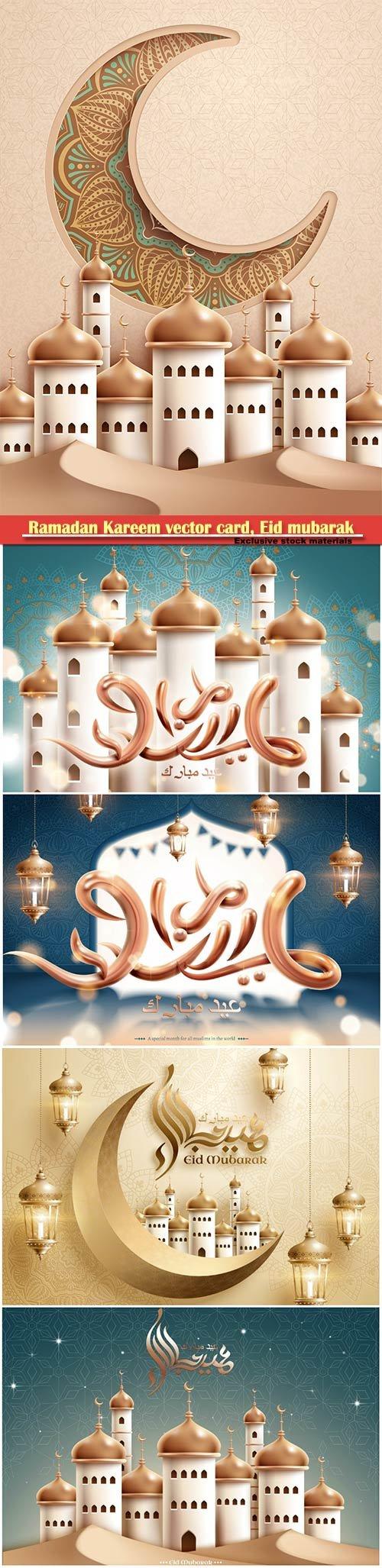 Ramadan Kareem vector card, Eid mubarak calligraphy design templates # 9