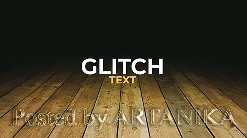 Glitch Text Animator 211437