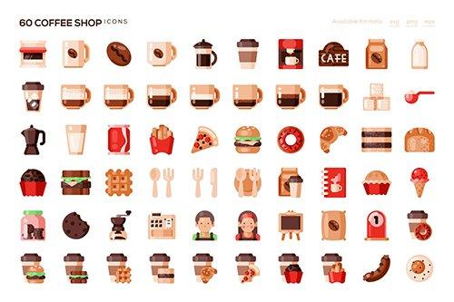 60 Coffee Shop Icons