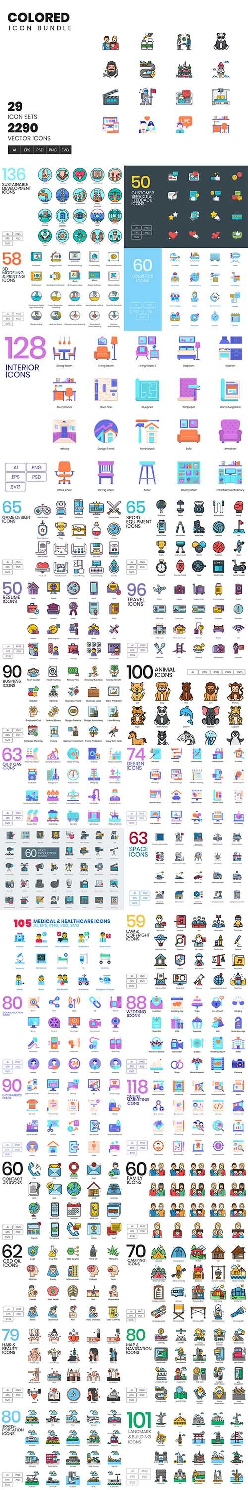 2200+ Icons - Colored Icon Bundle