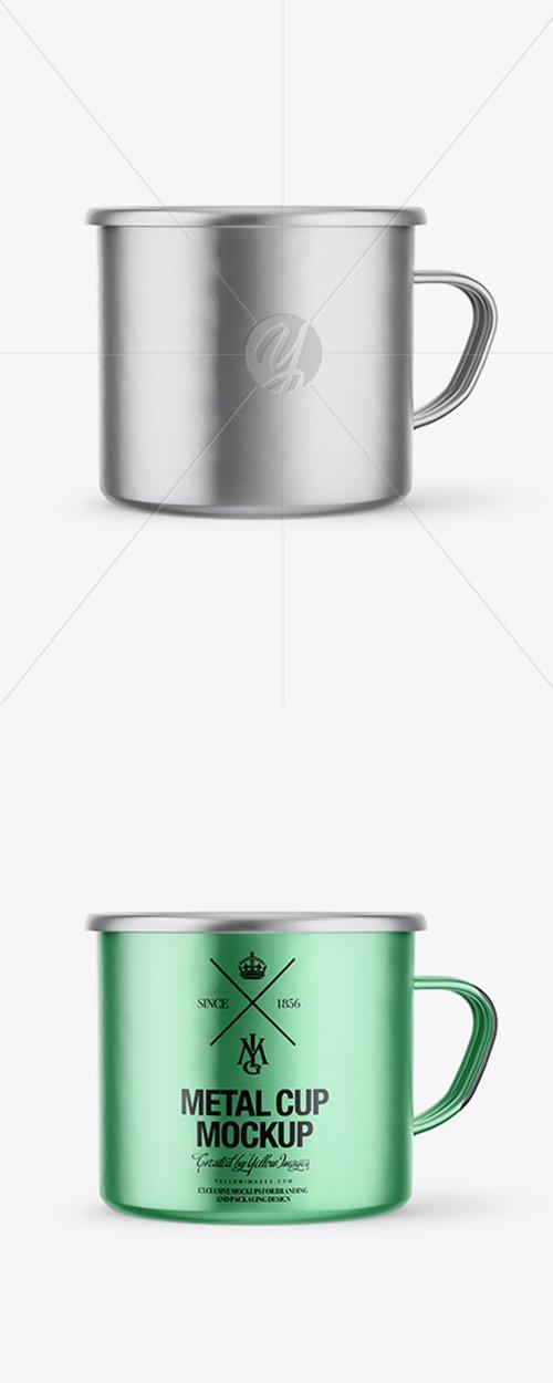 Metallic Cup Mockup 35368 TIF