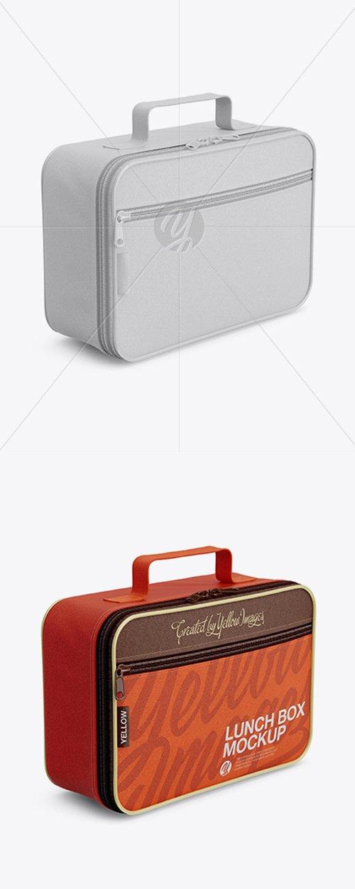 Lunch Box Mockup - Half Side View 23023 TIF