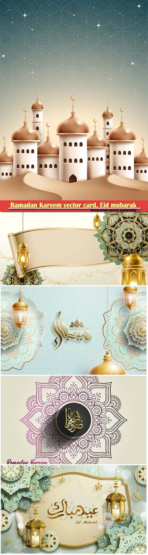 Ramadan Kareem vector card, Eid mubarak calligraphy design templates # 19