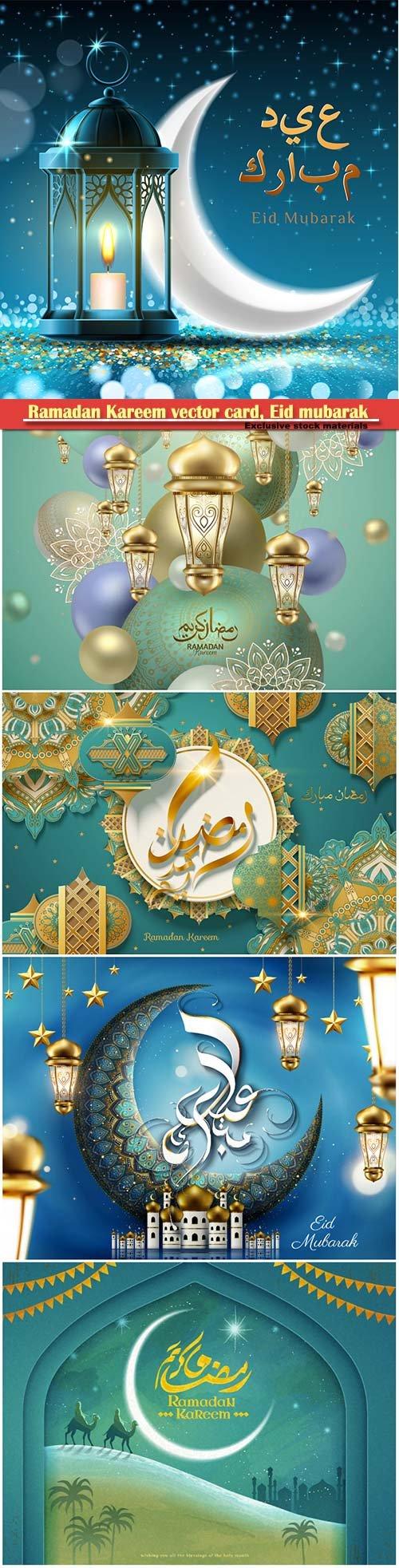 Ramadan Kareem vector card, Eid mubarak calligraphy design templates # 20