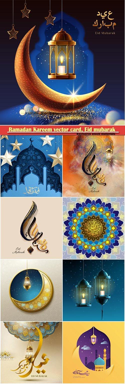 Ramadan Kareem vector card, Eid mubarak calligraphy design templates # 23