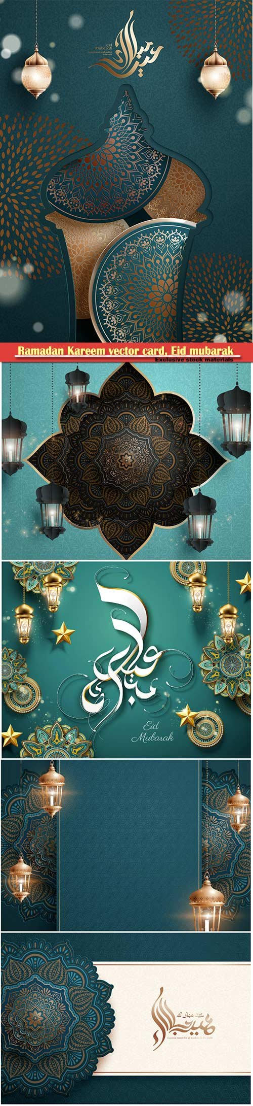 Ramadan Kareem vector card, Eid mubarak calligraphy design templates # 21