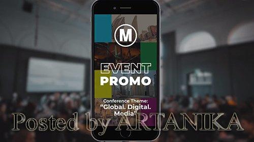Vertical Event Promo 209343