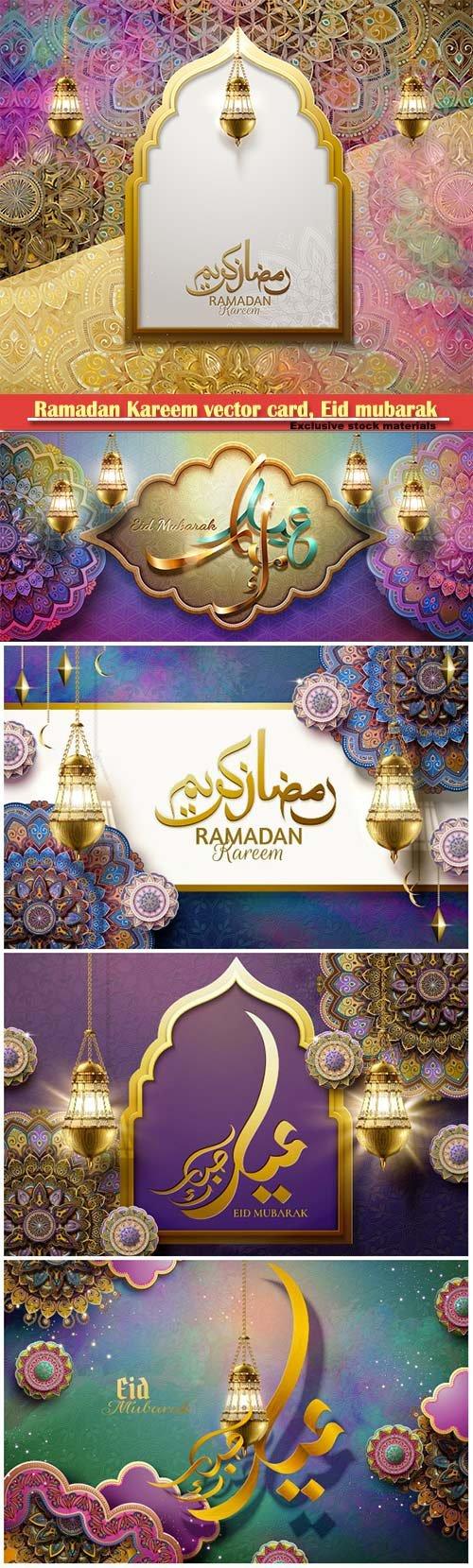 Ramadan Kareem vector card, Eid mubarak calligraphy design templates # 27