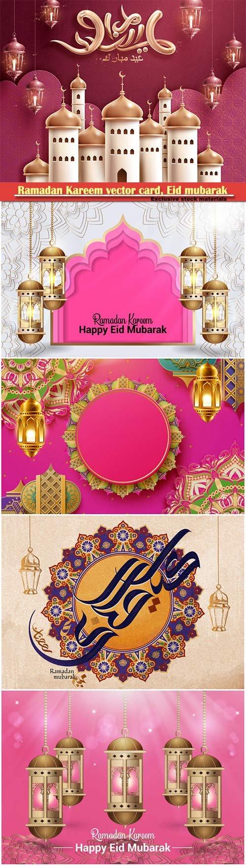 Ramadan Kareem vector card, Eid mubarak calligraphy design templates # 29