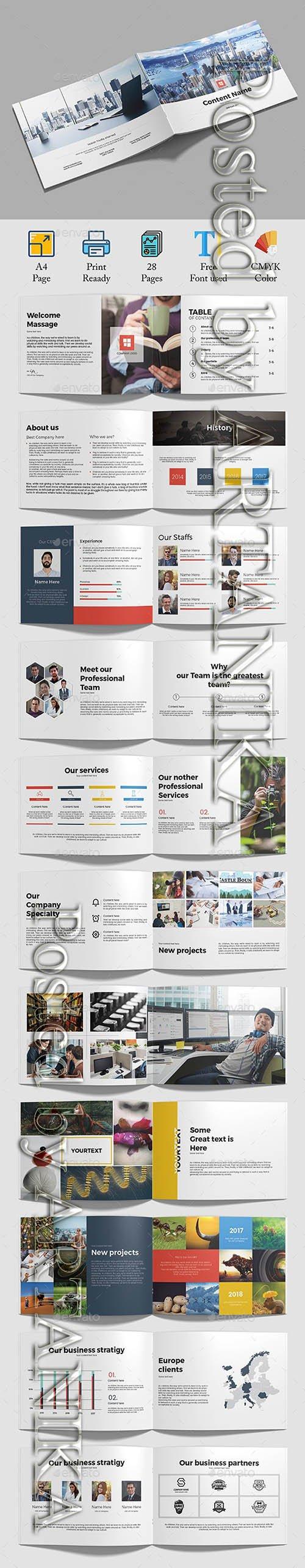 A4 Corporate Brochure 21131689