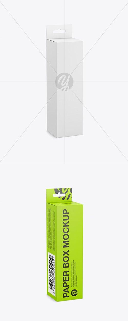 Paper Box Mockup 44141 TIF