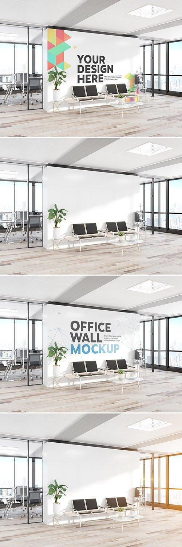PSDT Waiting Room in Modern Office Mockup 266579743