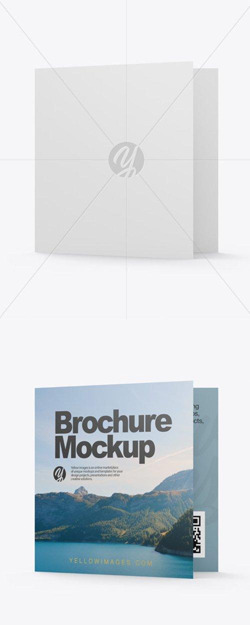 Paper Brochure Mockup 44129 TIF