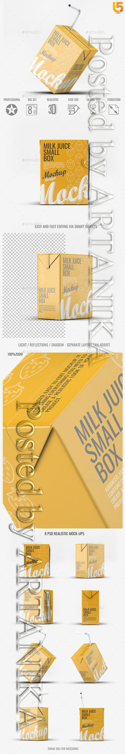 Milk or Juice Small Box Mock-Up 21799404