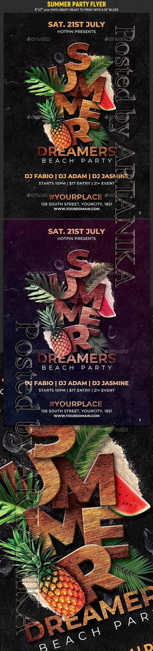 Summer Party Flyer 23904921