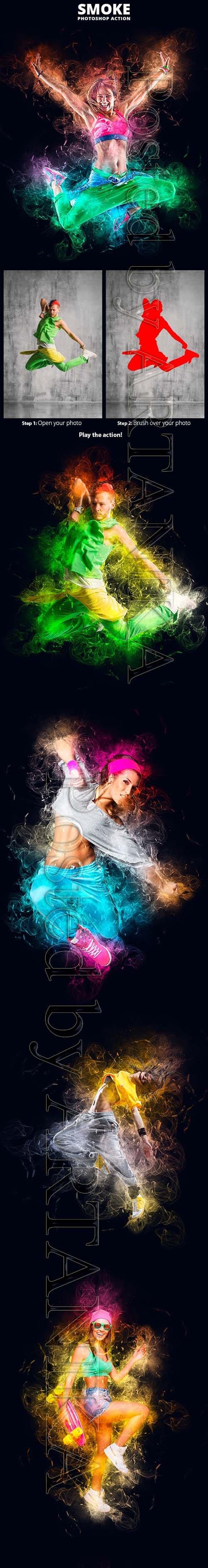 Smoke Photoshop Action 23387176