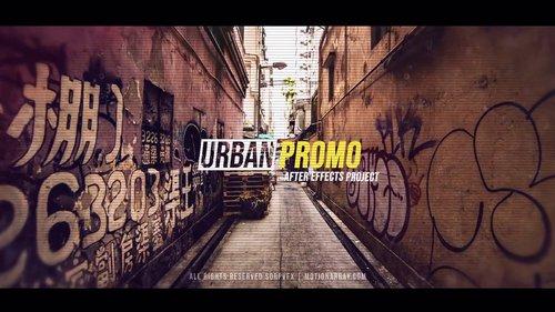 MA - Urban Promo 247565