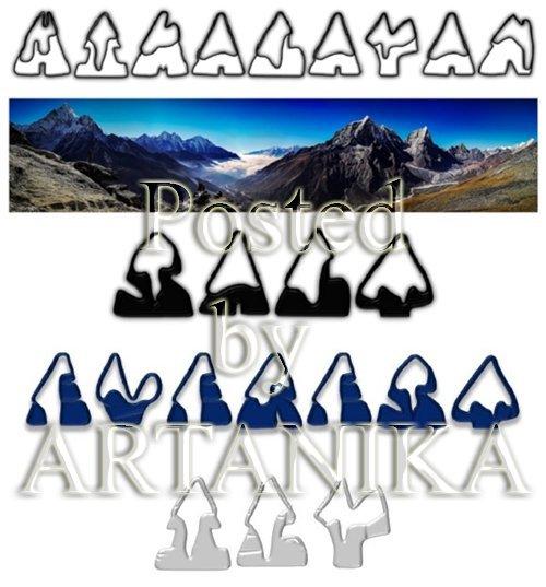 Himalayan Salt Font
