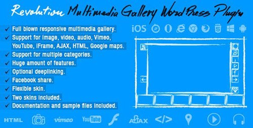 CodeCanyon - Revolution Multimedia Gallery WordPress Plugin v1.0 - 21525797