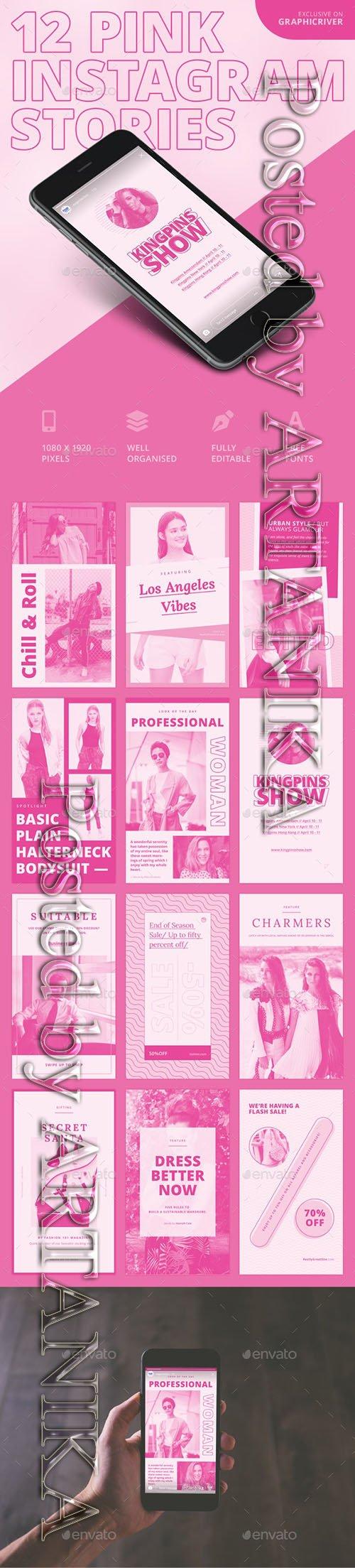 Pink - 12 Instagram Stories 23940015