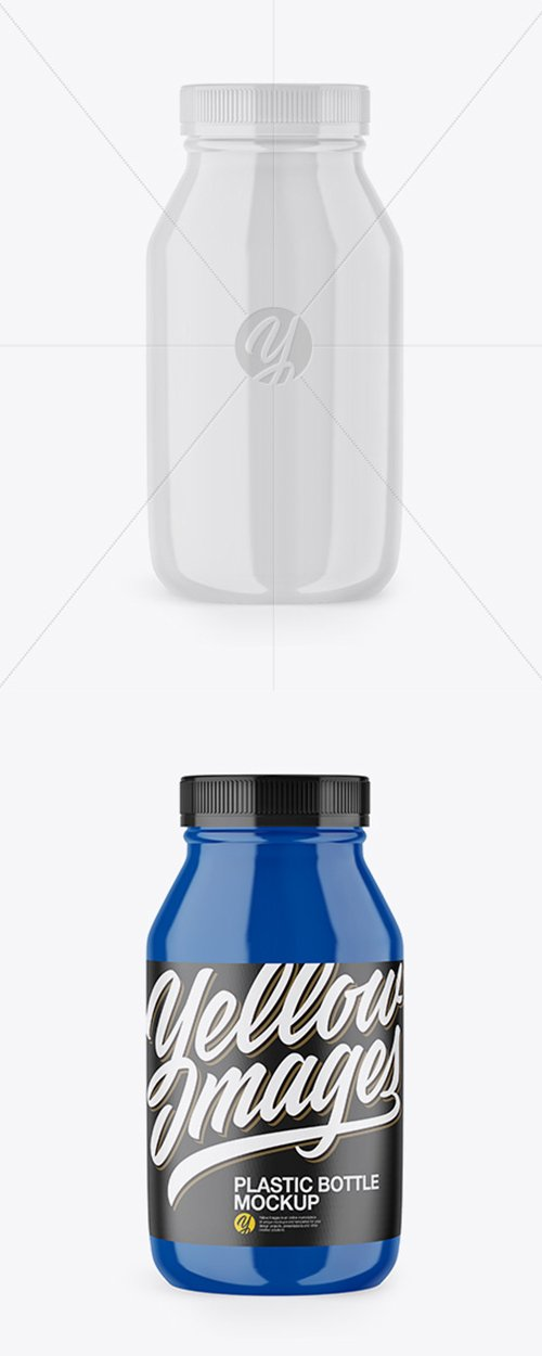 Glossy Plastic Pills Bottle Mockup - Front View 43517 TIF