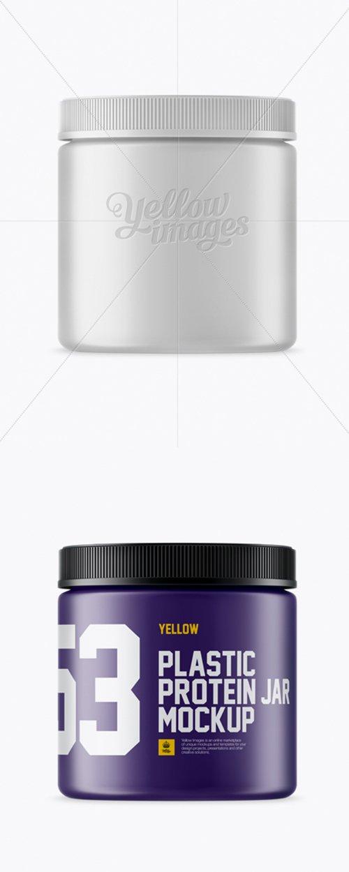 Matte Plastic Protein Jar Mockup 18166 TIF