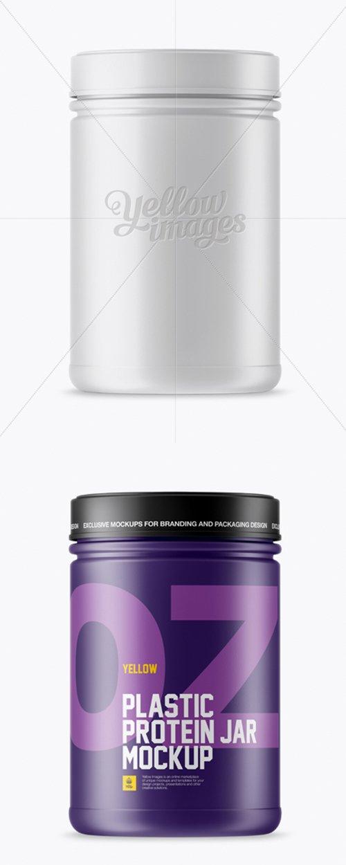 Matte Protein Jar Mockup 18240 TIF