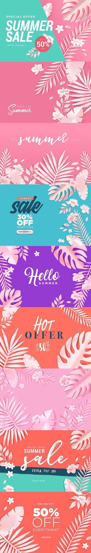 Vector Summer Sale Backgrounds