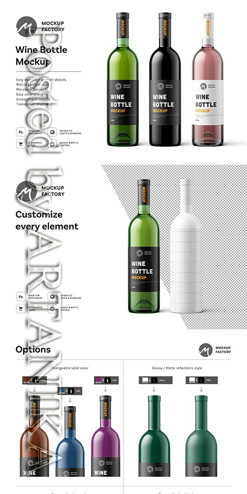 Wine Bottle PSD Mockup 3527259