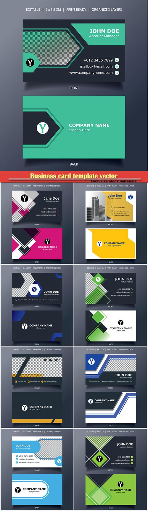Business card template with blank space for photo