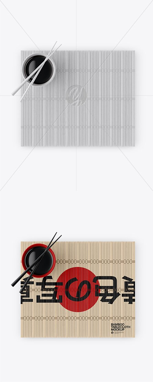 Bamboo Tablecloth Mockup - Top View 27310 TIF