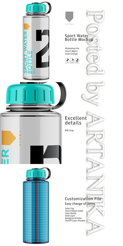 Download Sport Water Bottle Mockup 3879452 » NitroGFX - Download ... Free Mockups