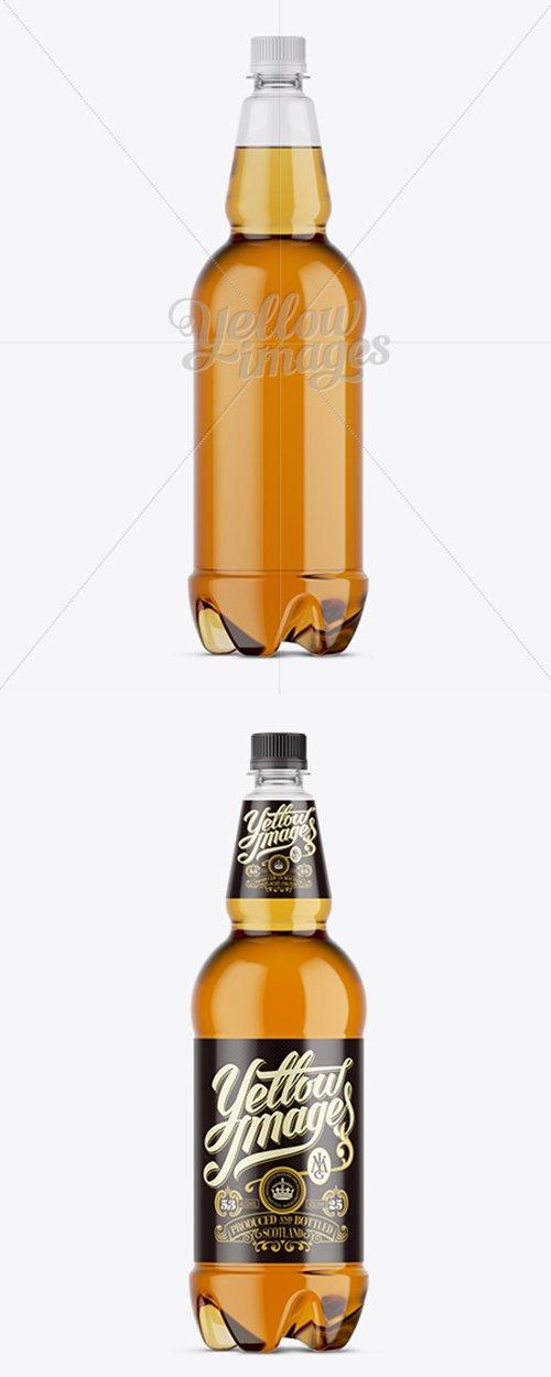 Clear Plastic Gold Beer Bottle Mockup 11638 TIF