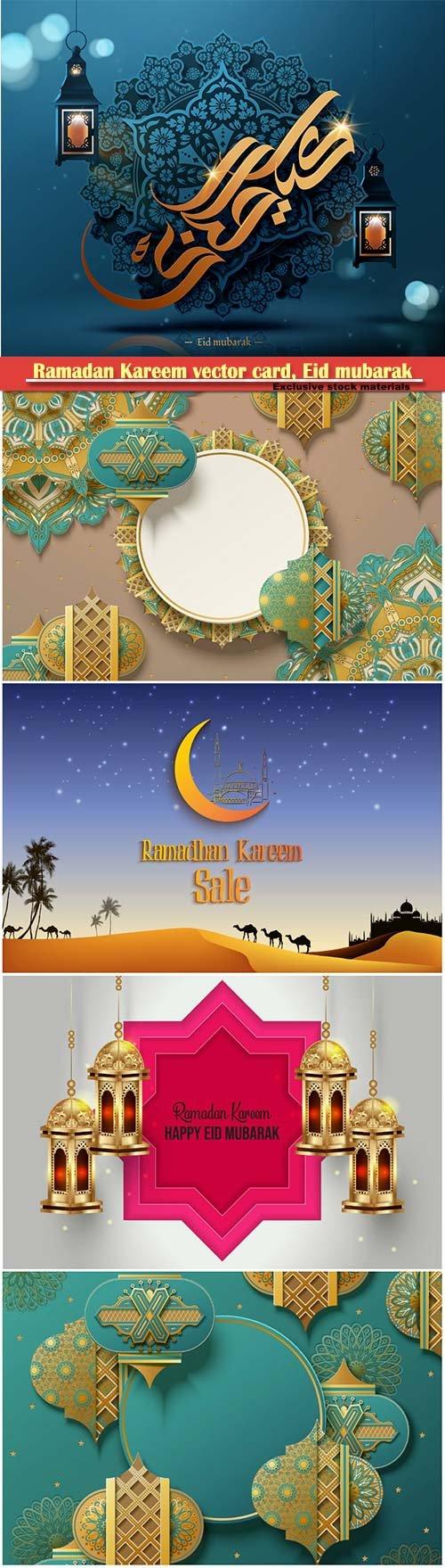 Ramadan Kareem vector card, Eid mubarak calligraphy design templates # 33