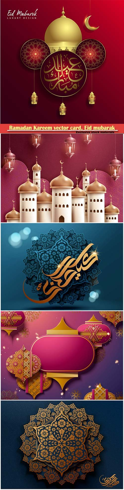 Ramadan Kareem vector card, Eid mubarak calligraphy design templates # 32