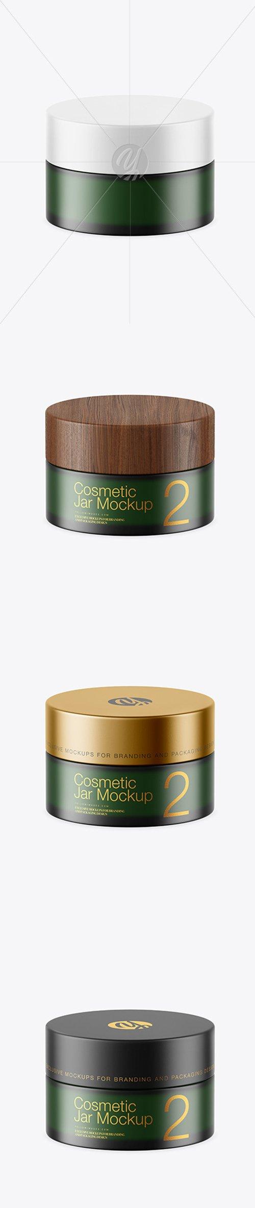 Dark Frosted Green Glass Cosmetic Jar Mockup 45163 TIF