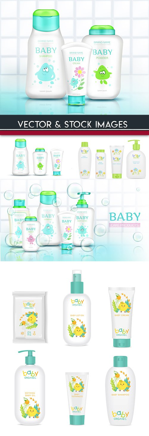Baby cosmetics product bottle 3d illustration mockup