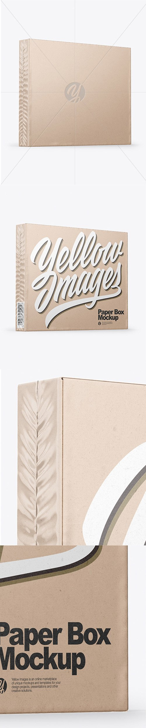Kraft Box Mockup 45083 TIF